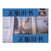 【二手旧书9成新】翡翠玉手镯:尤今小说选粹 /(新加坡)尤 今著 四