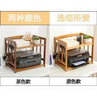 办公用品桌面置物架收纳架打印机复印机架子实木桌上简易多层楠竹