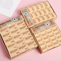 韩国创意儿童橡皮擦批发4b橡皮檫小学生擦得干净可爱像象皮擦包邮