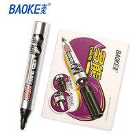 宝克文具 白板笔 MP396易擦型 可加墨水 可换笔头
