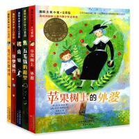 国际大奖小说注音版魔法指环变便便 魔镜 苹果树上的外婆 存梦银行 五毛钱的愿望全5册儿童文学小学生读物适合一二三年级课