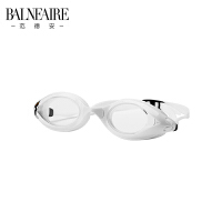 【品牌秒杀】范德安新款泳镜女 高清镀膜舒适防水游泳眼镜 长效防雾游泳镜