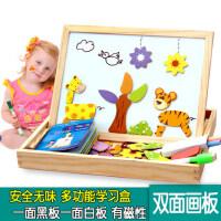 儿童积木画板磁性拼图男孩宝宝益智力早教玩具女孩1-2-3-4-6周岁