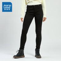 [秒杀价:35.9元,新年不打烊,仅限1.22-31]真维斯女装 冬装新款 弹力休闲长裤