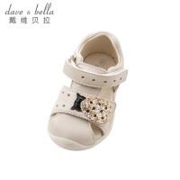 戴维贝拉夏季新款女童关键鞋宝宝镂空凉鞋DB7009