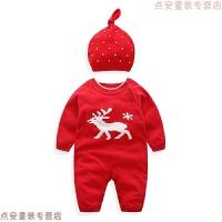 新生儿衣服秋冬季婴儿针织连体衣圣诞爬服男宝宝满月百天百岁礼服 红色 小鹿哈衣+帽子