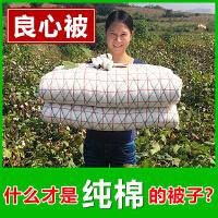 新疆棉被�稳�W生�和�棉花被子�p人冬被加厚保暖棉絮冬季被芯