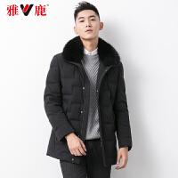 yaloo/雅鹿羽绒服男 短款2019新款外套冬季男式翻领休闲商务男装