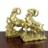 生肖黄铜羊摆件一对铜吉祥如意羊一对 摆件踩如意羊 踩云羊