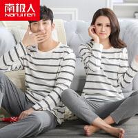 【双11狂欢购 2件3折】南极人情侣纯棉睡衣长袖秋冬季男女士全棉加大码家居服套装可外穿