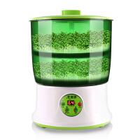 全自动家用智能生豆芽机多功能黄豆芽大容量发菜芽机双层