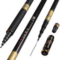 台钓鱼竿4.5/5.4/6.3米高碳素28调轻硬竿手竿渔具