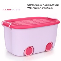宝宝衣服储物箱衣物置物箱子有盖特大号玩具收纳箱儿童整理箱塑料