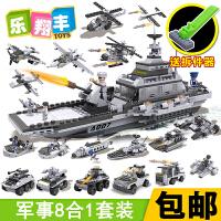 【直降3折起】军事主题系列 军事航母8合1积木743PCS益智积木拼插玩具
