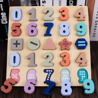 两岁宝宝蒙氏早教益智力数字母积木拼图1一2半3男女孩4幼儿童玩具
