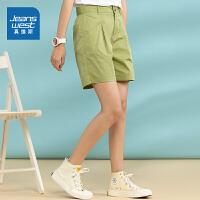 [到手价:49.9元]真维斯女装 夏装新款 弹力斜纹布休闲短裤