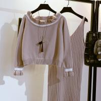 时尚毛衣套装女两件套中长款连衣裙秋季韩版宽松套头木耳边针织衫 均码