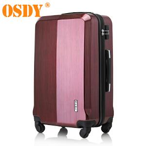 【可礼品卡支付】24寸OSDY品牌靓丽新款A51 拉杆箱 旅行箱 万向轮 旅行出差5-7天用 需托运 不可登机箱 24寸