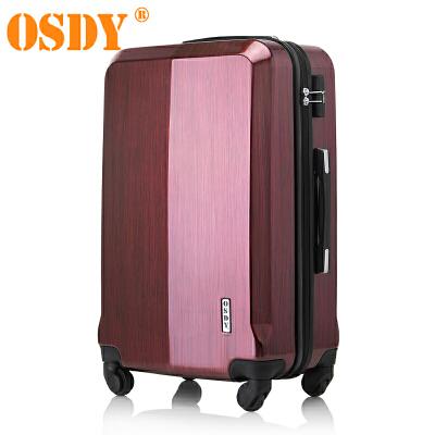 【可礼品卡支付】24寸OSDY品牌靓丽新款A51 拉杆箱 旅行箱 万向轮 旅行出差5-7天用 需托运 不可登机箱 24寸轻便拉链款,经典造型,低调不低俗