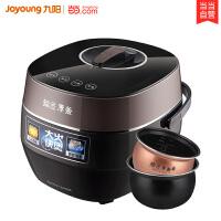 九阳(Joyoung)电压力煲多功能家用全自动电压力锅双胆高压锅可预约 Y-50C18/5L