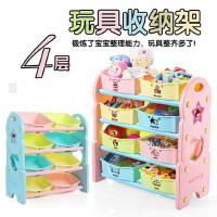 祥然 亲子韩版宝宝玩具整理收纳架 儿童玩具收纳整理箱