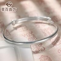 菜百首饰99足银手镯简约时尚素圆光圈银手镯