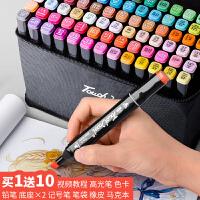 马克笔套装学生便宜touch正品动漫专用高光专业彩色笔60/80美术漫画初学者画笔油性彩笔双头两用手绘设计