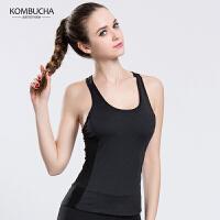 【包邮秒杀】Kombucha瑜伽健身背心女士速干网眼透气工字背心跑步健身运动背心K0062