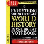 [二手8成新]英文原版Everything You Need to Ace World History
