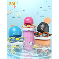 361度儿童泳镜防水防雾高清男女童泳帽泳镜套装游泳装备潜水眼镜