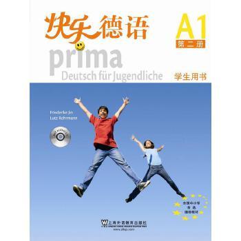 快乐德语 学生用书 第2册(附网络下载)