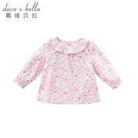 davebella戴维贝拉2018春季新款衬衫 女宝宝爱心印花衬衫DBM7306