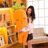 软体萝卜毛绒玩具创意胡萝卜抱枕玩偶布娃娃长条枕礼物送女生
