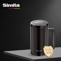 施密特(simita) 不锈钢带手柄办公杯茶杯高档男女保温杯真空水杯茶具礼品杯商务老板杯