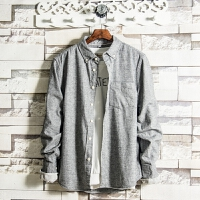 男士长袖衬衫休闲潮基本款斜纹青年衬衣
