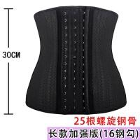 夏季束腰带绑带塑身衣产后收腹带腰封衣减瘦肚子运动四季通用