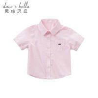 [2件3折价:59.1]戴维贝拉夏季新款男童衬衣宝宝短袖衬衫DB8275