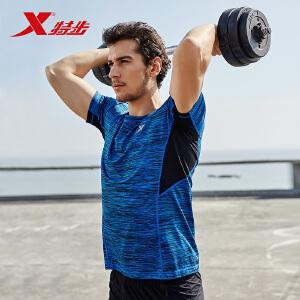 特步男子T恤时尚耐磨弹性运动健身883129019075