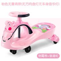 儿童扭扭车女男宝宝1-3岁婴儿玩具溜溜车带音乐静音万向轮摇摆车 小猪粉普通轮 无音乐灯光靠背