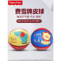 费雪球小皮球儿童篮球幼儿园专用皮球3号拍拍球婴儿宝宝球类玩具