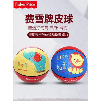 费雪球小皮球儿童篮球幼儿园专用皮球3号拍拍球婴儿宝宝球类玩具 费雪正品授权 赠打气筒 气针 网兜