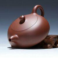 【只有一个】宜兴半月壶 紫砂壶 原矿底槽清 容量130cc 紫砂茶壶 紫砂壶茶具 养生泡茶壶 茶水壶 沏茶壶 家用迷你