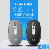 罗技 M585 蓝牙鼠标 笔记本电脑鼠标 双模连接Flow技术 全新盒装行货