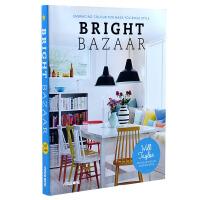 室内软装设计搭配书籍 BRIGHT BAZAAR 家居居住空间装饰配色方案 室内设计 家居摆设参考教程手册