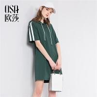 20180402144754960⑩OSA欧莎2018夏装新款 简约休闲连帽连衣裙B13023