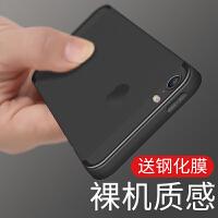 iphone5s手机壳苹果5保护套5se薄磨砂5splus硅胶软壳5s透明新款全包防摔i5男女款潮简约五