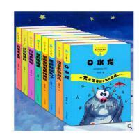 管家琪经典幽默童话系列 怪奇故事袋8册 口水龙 复制瞌睡羊 恶魔和傻大个 从现在开始 影子不上学 糊涂大头鬼 捉拿古奇