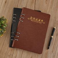 商务会议记录本工作笔记本简约活页本A5/B5笔记本子单位办公文具