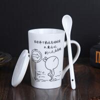 陶瓷杯咖啡杯创意杯子情侣水杯带盖茶杯牛奶杯学生马克杯