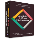 【新书店正版】JavaScript & jQuery 交互式Web前端开发(美)达科特(Duckett, J.)清华大